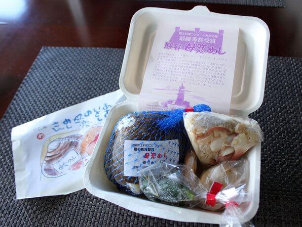 「母恋めし」(1,180円)