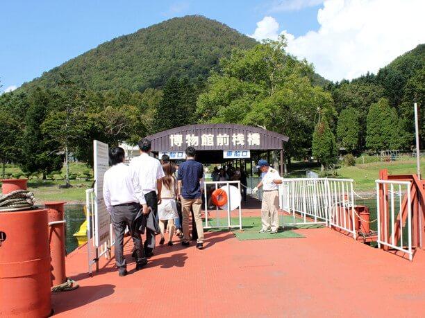 博物館前浅橋