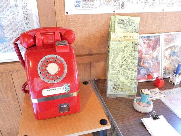 ダイヤル式の公衆電話