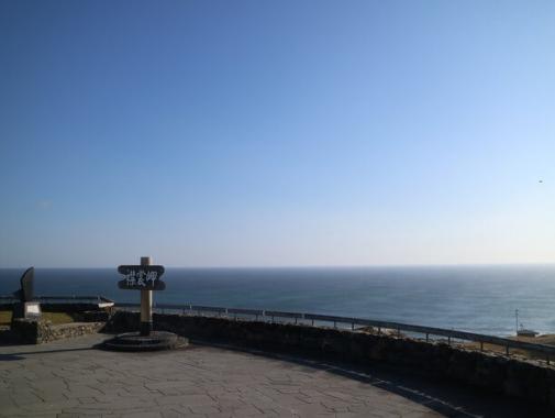 襟裳岬からの絶景