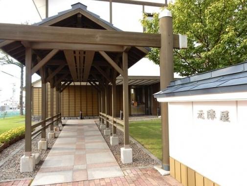 元陣屋入口