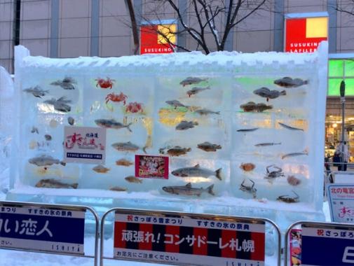 魚介類の入った氷