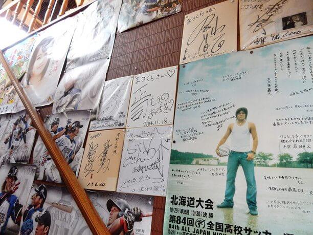 店内に飾られたサイン色紙