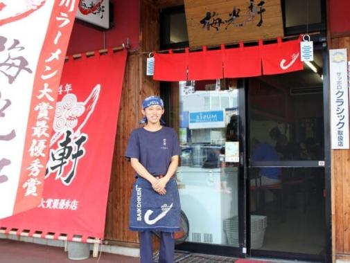 アジア各国に支店を持つ「梅光軒」
