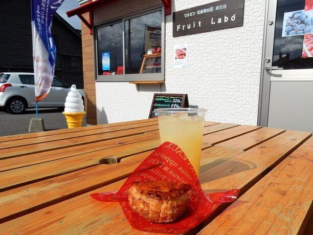 マルゼン佐藤果汁園直営業店 Fruit Labo