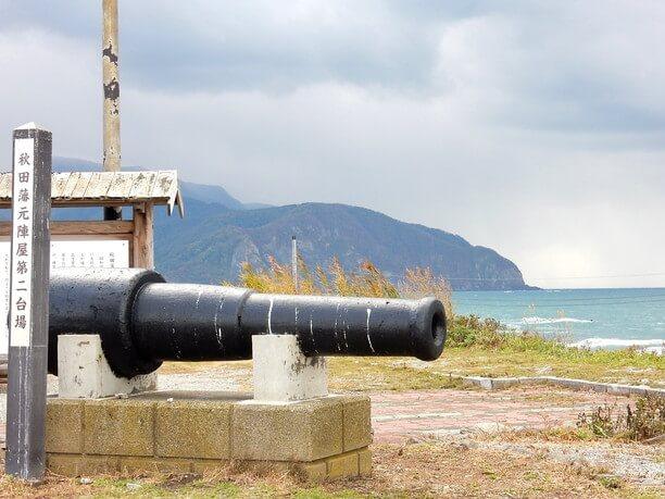 海沿いにある陣屋第二台場