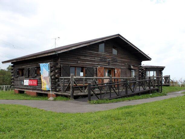 景食ハウス