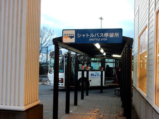 シャトルバス停留所