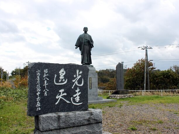 五十嵐億太郎像