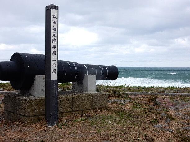 レプリカの砲台