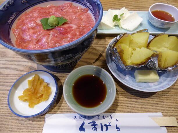 北海道料理の定番
