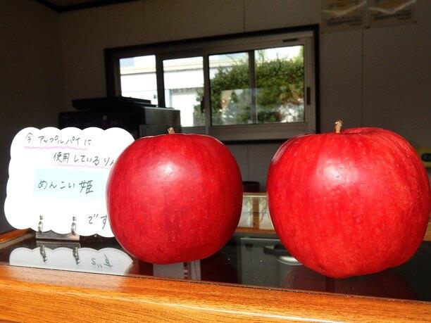 アップルパイに使用しているリンゴ