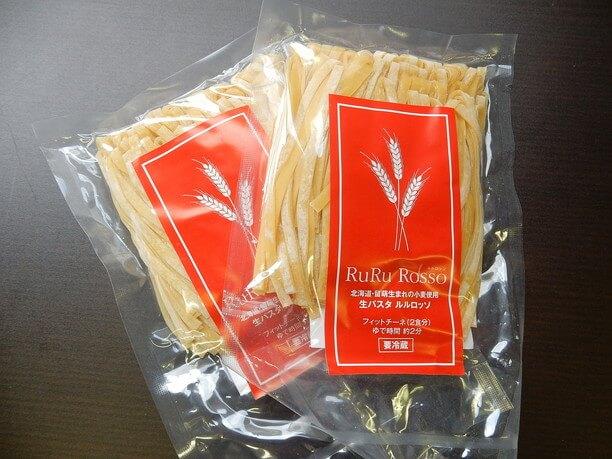 小麦・ルルロッソで作る生パスタ