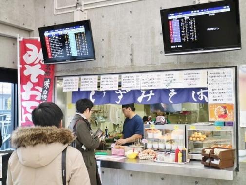 競馬場のポラリススタンドでも人気の「いずみ食堂」