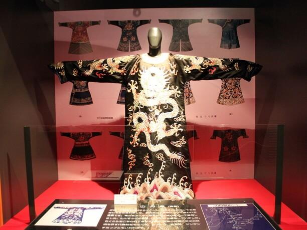 アイヌ民族の首長の衣類