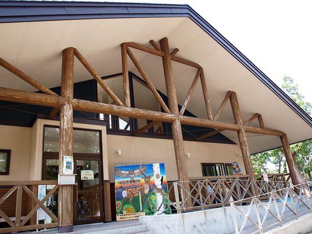 知床森林生態系保全センター