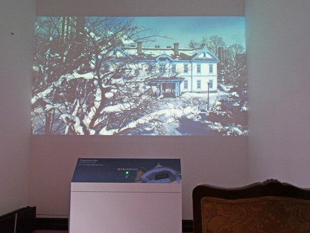 豊平館の歴史がわかる映像展示