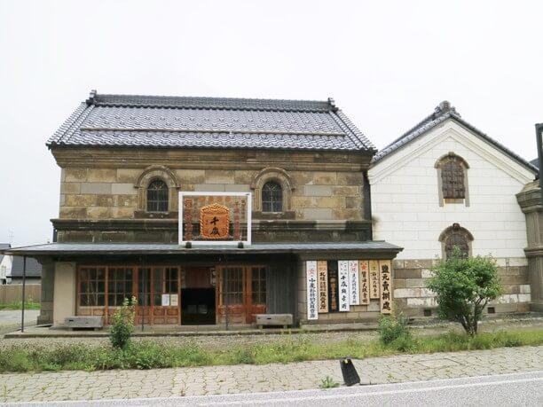 旧長野商店