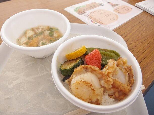 ホタテと夏野菜丼