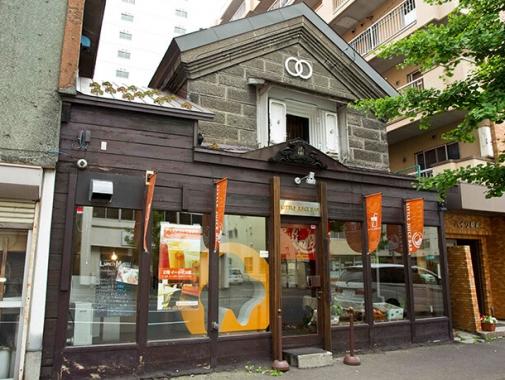 リトルジュースバー札幌本店