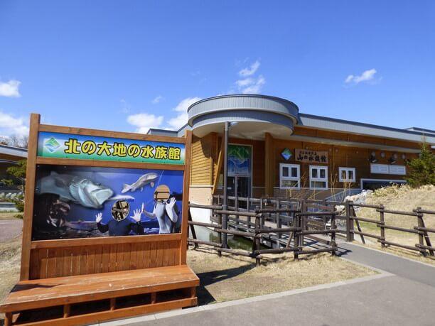 水族館の外観