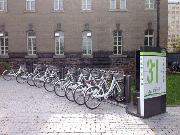 自転車を自由に借りれるポロクル
