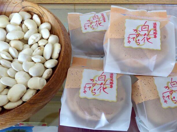 煮豆や甘納豆によく使われる白く大きな「白花豆」