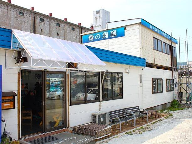 JR小樽駅から徒歩約15分のチケット販売所と乗り場
