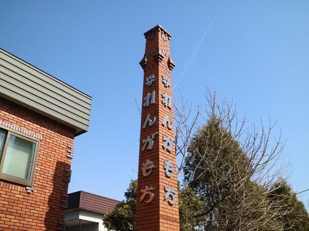 レンガの塔