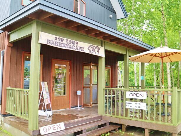 倶知安(くっちゃん)町にあるベーカリー&カフェ「ぐずぐず」
