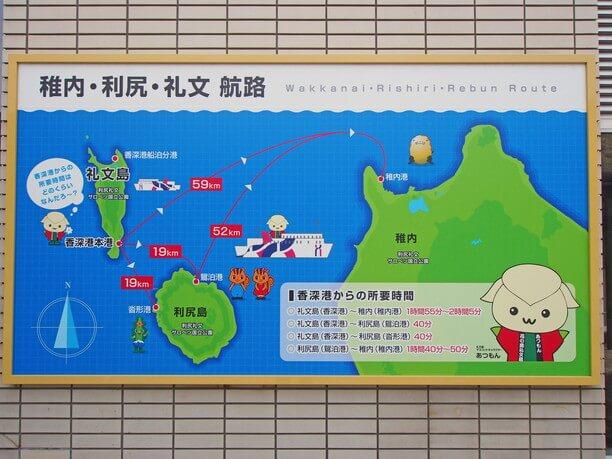 航路マップ