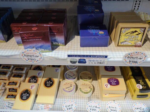 ズラリ勢ぞろいしたカフェでも味わえる北海道のチーズ