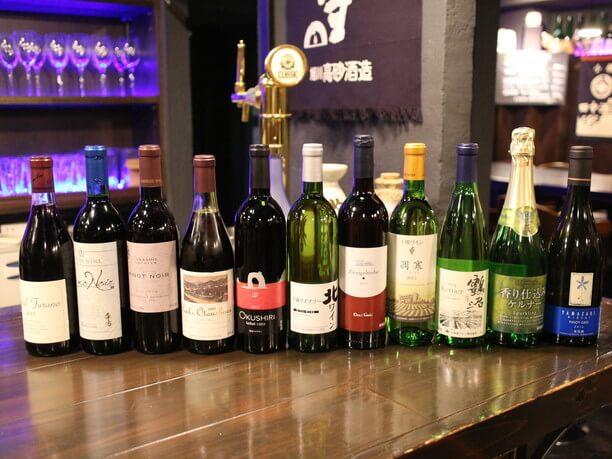 充実の北海道ワイン