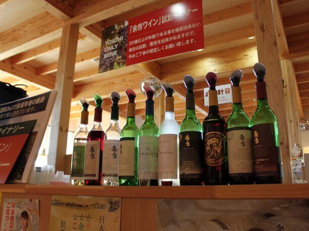 ワインの陳列