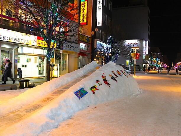 雪の滑り台