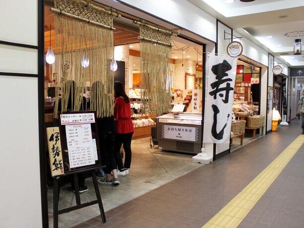 JR小樽駅構内にある店舗