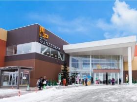 アパレルや雑貨が種類豊富にアウトレット価格で手に入る三井アウトレットパーク 札幌北広島
