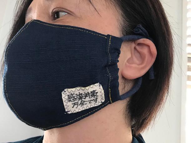 旅行中マスクを必ずつける
