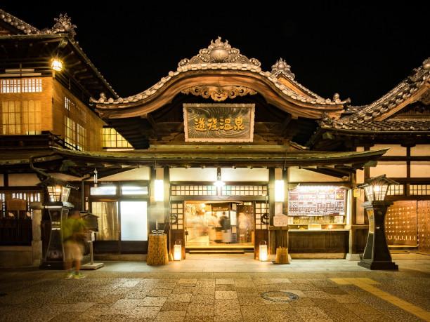 愛媛県・松山