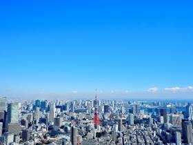 《対象外》東京発着の旅行