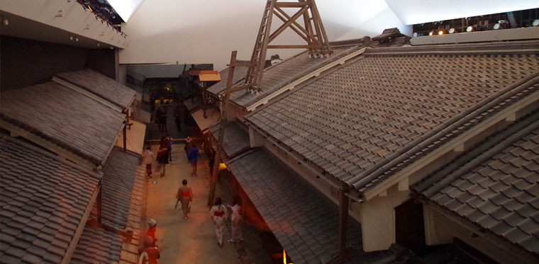 家族で大阪観光