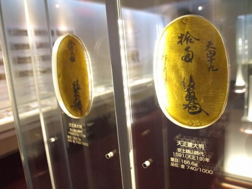 珍しい大判小判やメダル・金属工芸品の展示