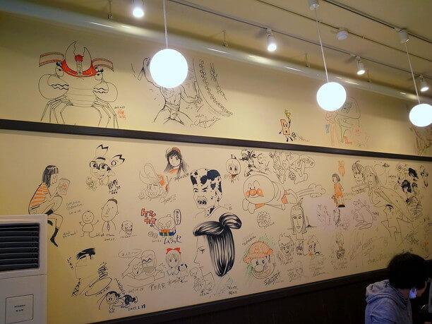 ミュージアムカフェえむえむの壁