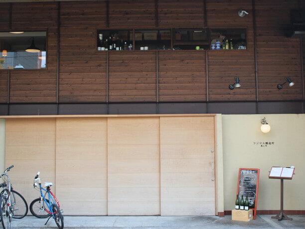 島之内フジマル醸造所