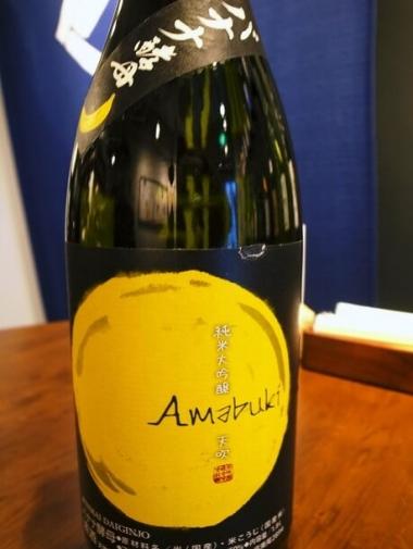 個性派の日本酒