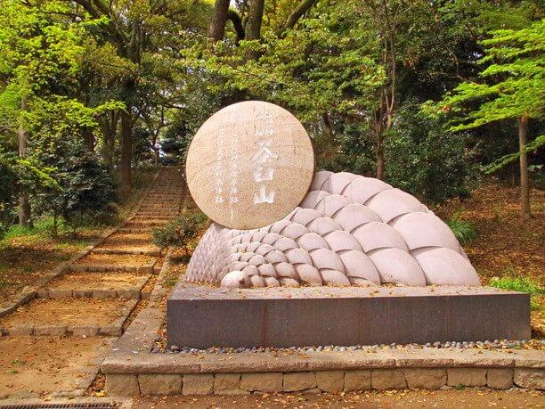 戦場跡の碑