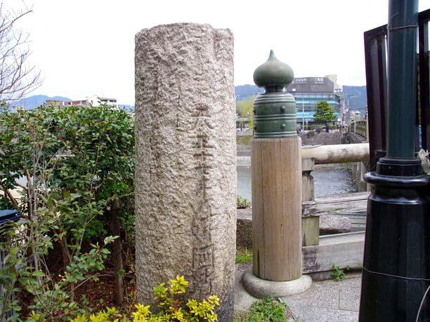 天正年間の改修で使われた石柱