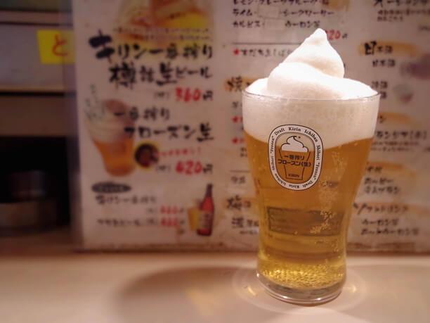 ビール一杯