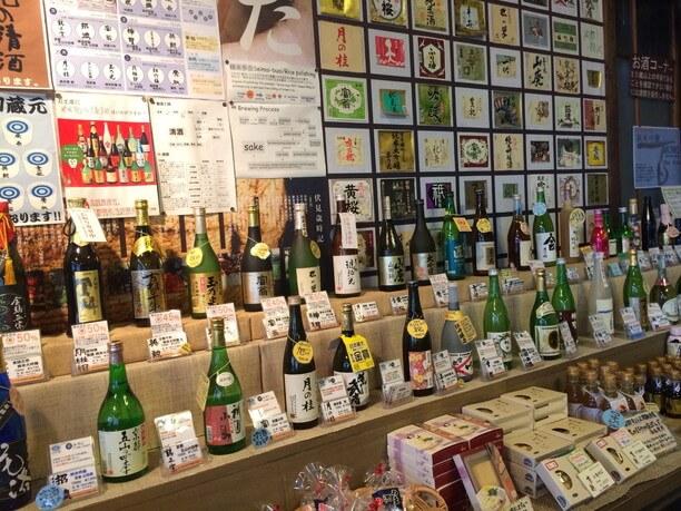 ずらり日本酒