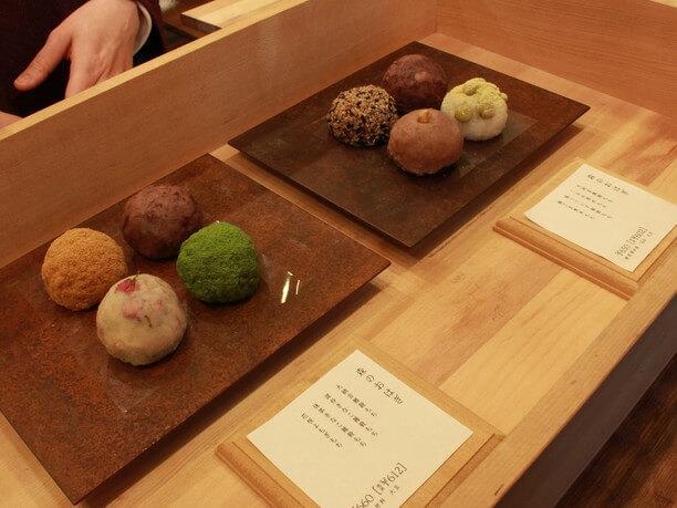 森乃お菓子